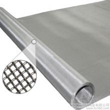 Rede de arame de aço inoxidável para filtro principalmente