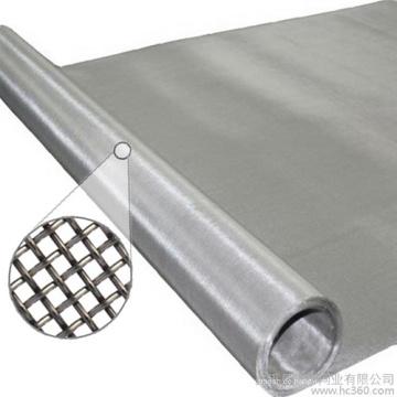 Edelstahl-Maschendraht für Filter hauptsächlich
