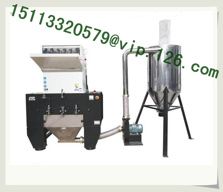 Plastic Granulating And Recycling System Photo