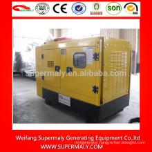 Most popular generator genset with lowest price