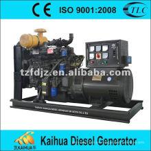 Generador chino refrigerado por agua 50kw