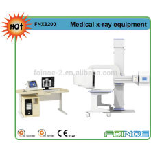 FNX8200 высокочастотный цифровой рентгеновский аппарат с CE