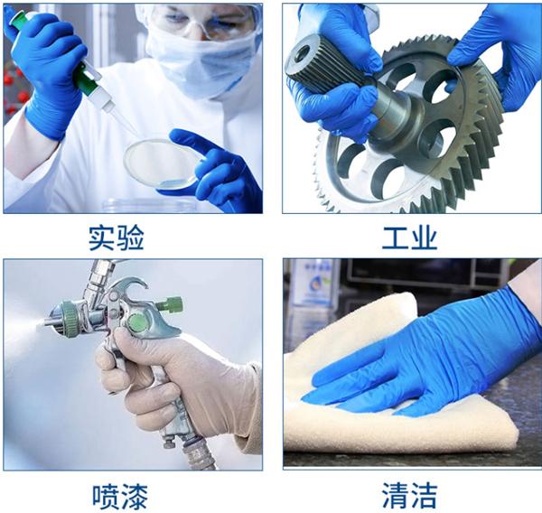 Gloves 16