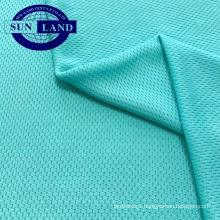 100% nylon knitting coolness MICAX birdeye mesh fabric for sportswear