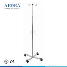 АГ-SS009A се ИСО подвижной нержавеющей стали регулируемая больницу IV полюс