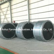 Long Distance High Temperature Resistant Conveyor Belt