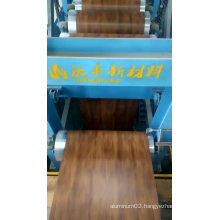 3.0mm wood pattern color coated aluminum coil
