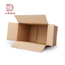 Good quality custom printed decorative custom paper board box printing