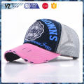 Hot promotion different types screen printed trucker hat 2016