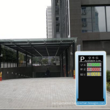 Outdoor P10 Double Color and Three-Layer LED Screen