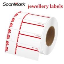 Autocollant d'étiquette de prix d'étiquettes de code à barres thermiques de bijoux faits sur commande