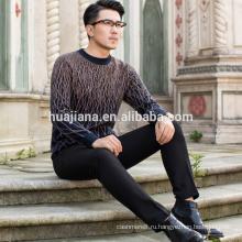 2017 новая тенденция мужской жаккардовый свитер