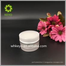 30g acrylique cosmétique pot crème pour le visage pot de luxe double mur masque facial en plastique pot