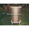 Bobina de aluminio 1050 H18 para placa base CTP