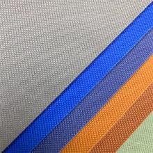 Двухцветная искусственная кожа с тиснением PU для дивана