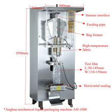 Máquina de embalagem automática de saquinho de vendas direto da fábrica