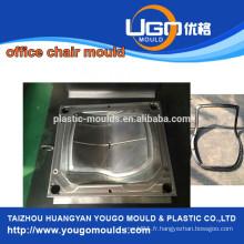 Taizhou huangyan usine de moules en plastique pour chaise de bureau