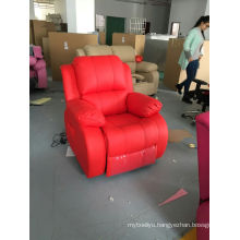 Red Color Leather Sofa, Manual Recliner Sofa (727)