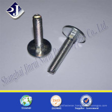 Made in China Hing Quality carbon steel zinc plated machine screw