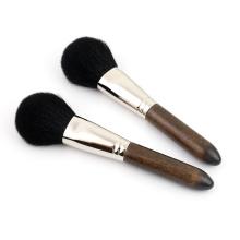 gaot hair single brush powder brush