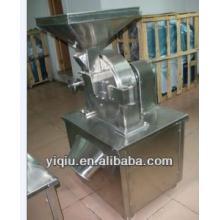 tobacco pulverizer
