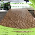 Один раз горячий пресс 13.5 мм пленки коричневого цвета смотрел на Переклейку в горячей продажи