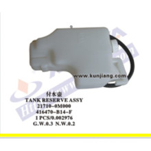 Promotional Tank Reserve Assy for Sunny′94 B14 (416470-B14-F)