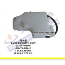 Tanque de reserva de reserva promocional para Sunny'94 B14 (416470-B14-F)