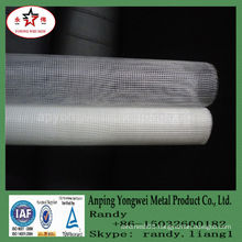 YW-- fiberglass fire cloth philippines/adhesive fiberglass mesh tape