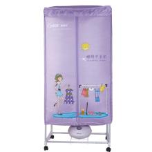 Сушилка для белья / переносной сушильный шкаф для одежды (HF-F7)
