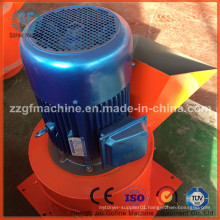 Cattle Manure Vertical Fertilizer Grinder