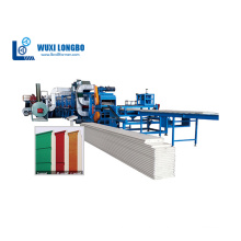 Garage/Sectional Door Panel Series Roll Forming Machines