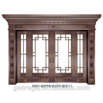 latest design double leaf residential front doors