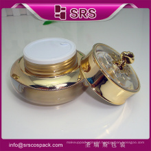 China SRS cosmetic container packaging skincare empty jar for face