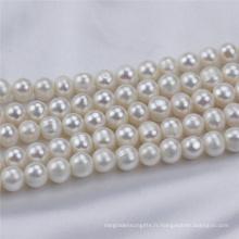8-9mm Prix de gros perle de perles d'ivoire de culture naturelle naturelle