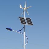 200W 300W 400W small wind turbine for wind solar hybrid street light system