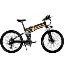 SUNHON EB11 500W 48V 10Ah 26inch Mountain Electric Bicycle