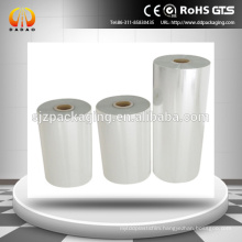 Heat sealable PET film for cups