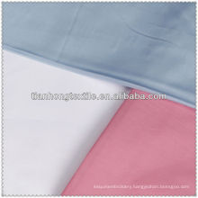 100% cotton dying woven fabric