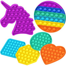 Push Pop Bubble Squeeze Сенсорные игрушки Fidget Toy