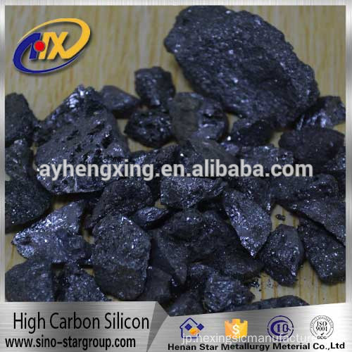 Henan high qualify black high carbon silicon for reinforcing steel