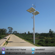 Small Wind Turbine Generators, 300W Small Wind Solar Hybrid CCTV Monitoring System (MINI 400W)