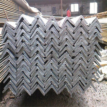 Equal And Unequal Hot Rolled Steel Angle Bar