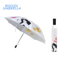 Cheap Company Gift Promotional ABS Plastic Wine Bottle Shape Folded White Umbrella Wedding Custom Logo