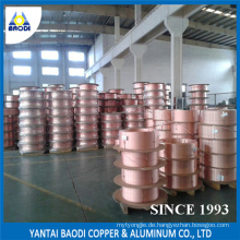 Kupfer Coil Tube Tp2