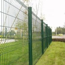 оцинкованная изогнутая сварная садовая ограда