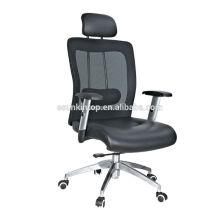Поворотный компьютерный стул