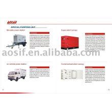 Прицепная генераторная установка