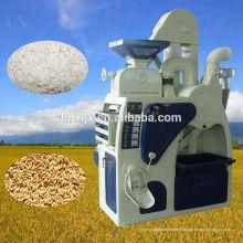MLNJ15 / 13I automatique moulin à riz machine pour moulin riz usine riz fraisage prix de la machine
