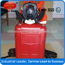 Isolation type positive pressure oxygen breathing apparatus with spherical mask